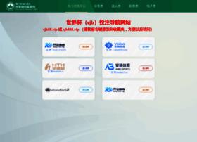 gladenespanol.com