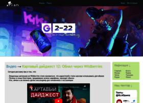 gladpwnz.ru