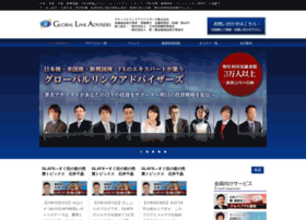 gladv.co.jp