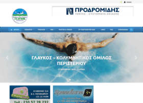 glafkos.com.gr