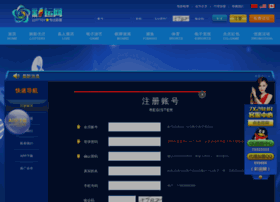glagla.net