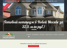 glagolevo-park.ru
