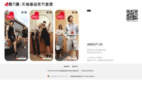 glamour-sales.com.cn