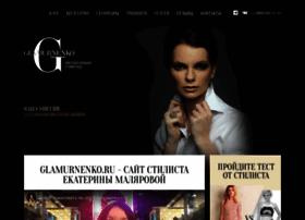 glamurnenko.ru