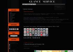 glance-service.clan.su