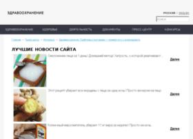 glange.ru