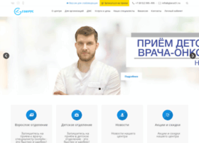 glarus51.ru