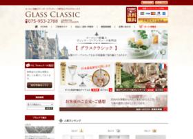 glass-glass-classic.com