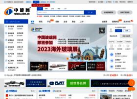 glass.com.cn
