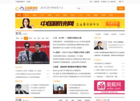 glasses.com.cn