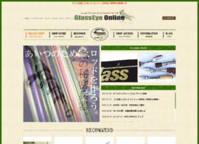 glasseye.co.jp