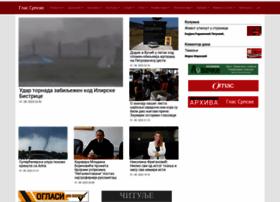 glassrpske.com