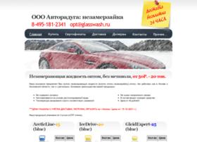 glasswash.ru