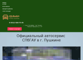 glauto.net