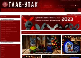 glav-upack.ru