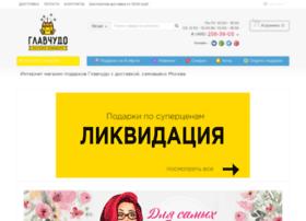 glavchudo.ru