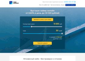 glavfinans.ru