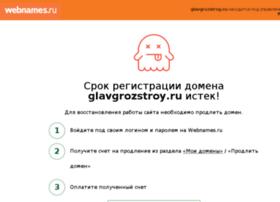 glavgrozstroy.ru