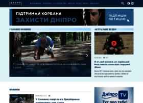 glavnoe.dp.ua