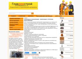 glavremstroy.ru