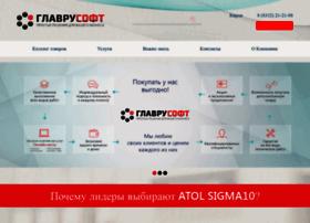 glavrusoft.ru