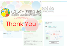 glay-hakodate.jp