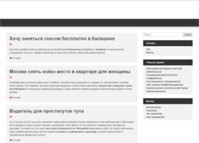 glazalmaz2.ru