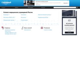 glazamed.ru