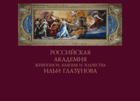 glazunov-academy.ru