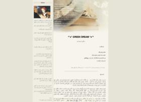 glbrg.blogfa.com