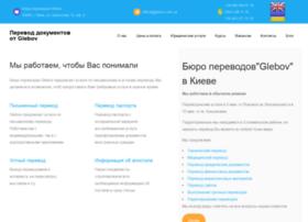 glebov.com.ua