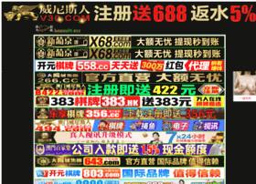 glenwoodbusinessjournal.com