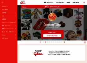 glico.co.jp
