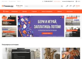 glinki.ru