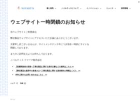 glivec.jp