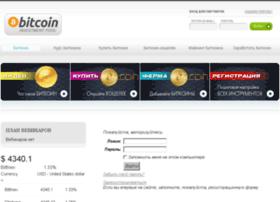 glizdov.bid100.ru