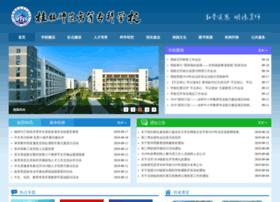 glnc.edu.cn