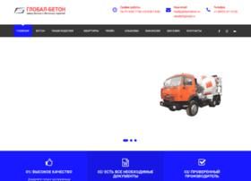global-beton.com