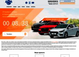 global-car.ru