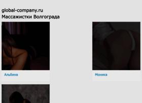global-company.ru