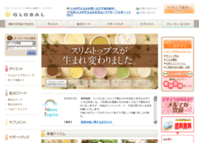 global-diet.co.jp