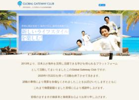 global-gateway-club.com