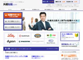 global-jac.com