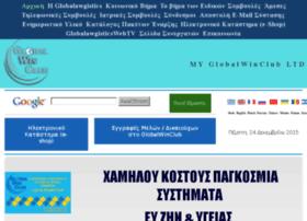 global-lawgistics.com