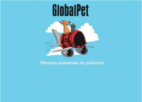 global-pet.ru