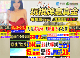 global-spy-software.com
