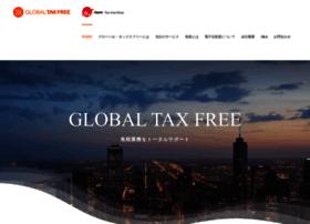 global-taxfree.jp