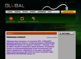 global-ua.com