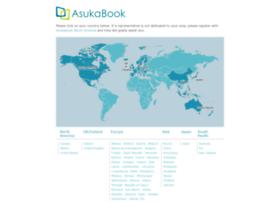 global.asukabook.com