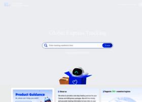 global.cainiao.com